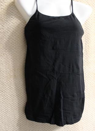 Длинная юбка + майка в подарок2
