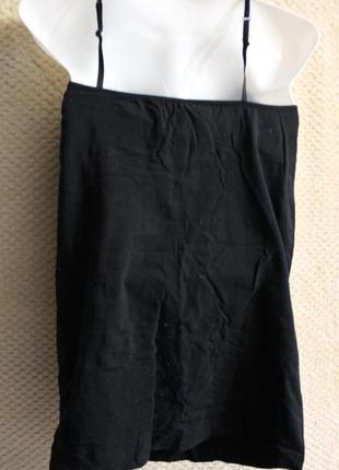 Длинная юбка + майка в подарок3