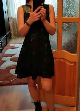 Платье фирми atmosphere