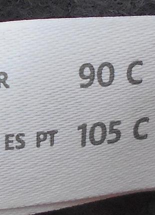Кружевной сексуальный эротический бюстгальтер бралетт пуш ап 40с 90с4