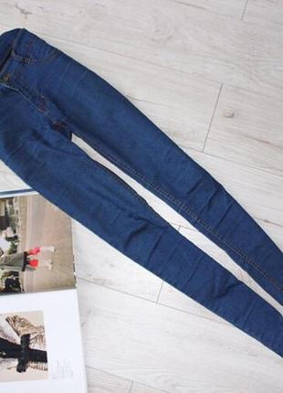 Джинсы модные синие1