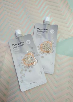 Ночная маска с экстрактом жемчуга-missha pure source pocket pack - pearl