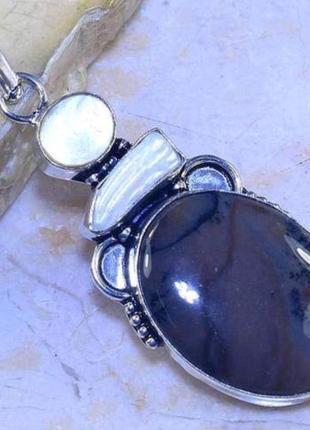 Новый кулон - подвеска прир. дендрический опал,перламутр ,жемчуг, в серебре 925 , индия1