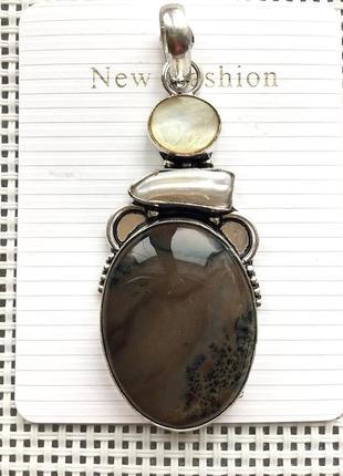 Новый кулон - подвеска прир. дендрический опал,перламутр ,жемчуг, в серебре 925 , индия3