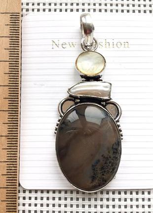 Новый кулон - подвеска прир. дендрический опал,перламутр ,жемчуг, в серебре 925 , индия4