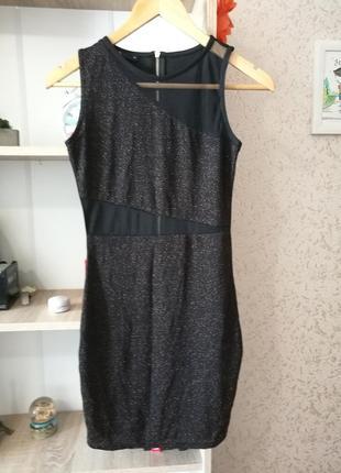 Праздничное платье1