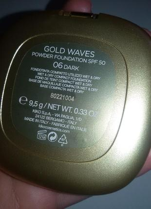 Пудра kiko milano gold waves 09 dark5