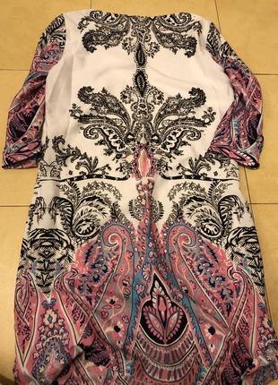 Платье kira plastinina1