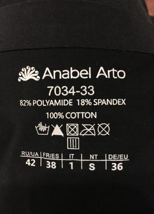 Классные трусы бесшовные anabel arto5 фото