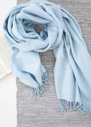 Небесно-голубой шарф с бахромой3