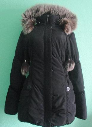 Куртка зимняя1