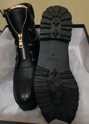 Ботинки демисезонные р.383