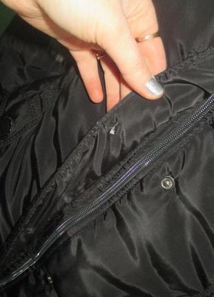 Куртка зимняя2