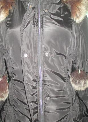 Куртка зимняя3