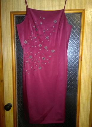 Очаровательное платье на бретелях, сарафан, на 48-50 р-р2