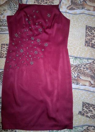 Очаровательное платье на бретелях, сарафан, на 48-50 р-р1