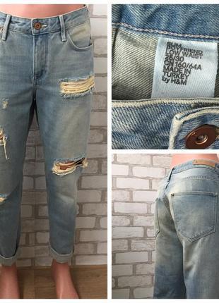Бойфренды, крутые джинсы h&m2