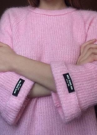 Розовый свитер (42-46 универсальный )