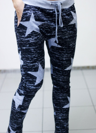 Спортивные штаны со звездами размер с италия коттон1