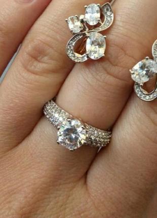 Шикарное кольцо xuping2