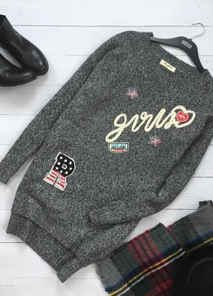 Крутой удлинённый свитер с патчами miss etam1