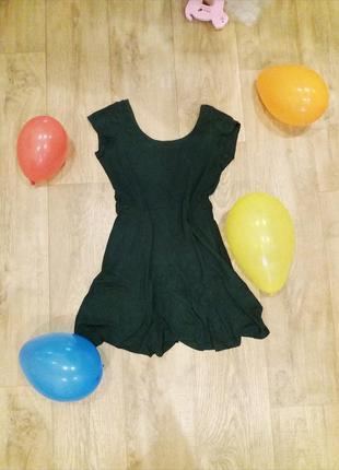 Платье atmosphere1