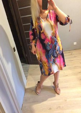 Розовое платье с обьемными рукавами на завязках1