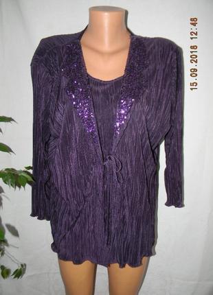 Нарядная новая блуза-кардиган с паетками большого размера1
