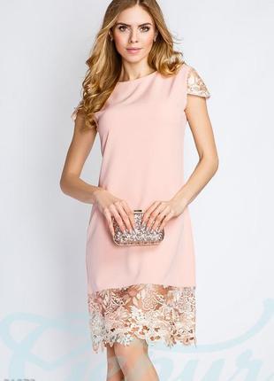 Платье ажурная отделка праздничное пудра кружего1