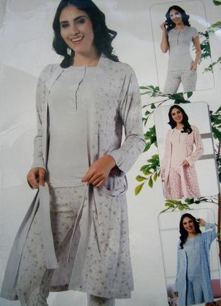 Отличный подарок.пижама +халат.комплект 3 в 1 (турция)