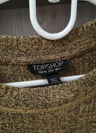 Супер платье topshop2