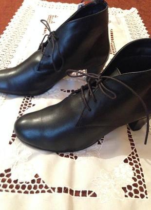 Ботинки-кожа1