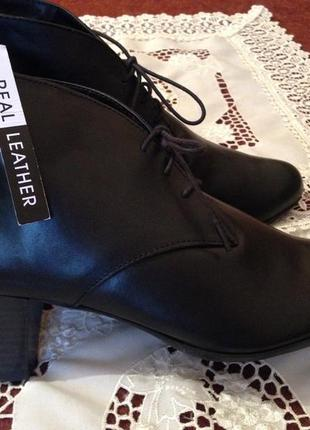 Ботинки-кожа2