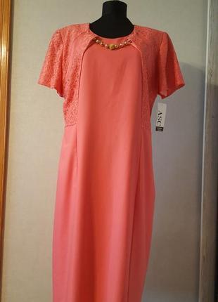 Нарядное платье коралового цвета1