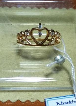"""Серебряное кольцо с позолотой """"корона"""""""