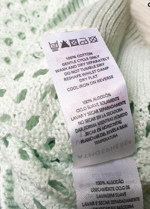 Женский свитер atmosphere3