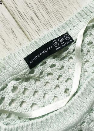 Женский свитер atmosphere2