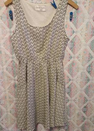Платье летнее с зебрами карманы1 фото