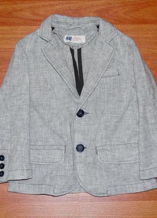 Серый льняной пиджак,жакет, 1,5-2 года,92,18-24 мес. состояние нового