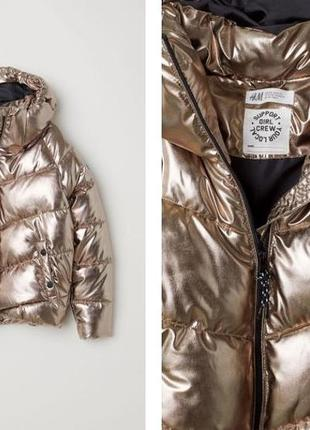 Нова крутезна тепла курточка h&m