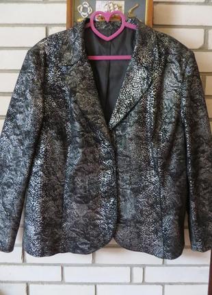 Пиджак 20 р-ра.2