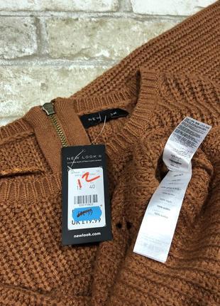 Актуальное платье туника вязаное тёплое, свитер длинный5