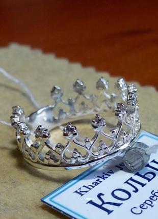 """Серебряное кольцо""""корона""""2"""