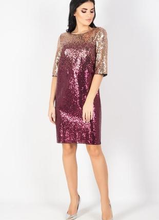Яркое , нарядное, вечернее дизайнерское платье , 42 европ. размер5