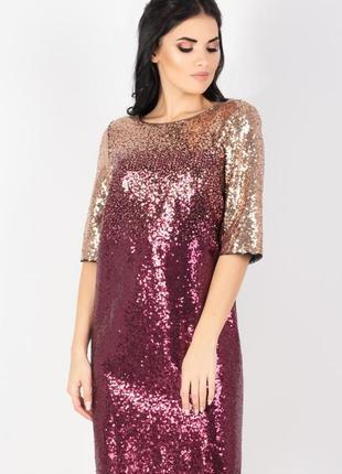 Яркое , нарядное, вечернее дизайнерское платье , 42 европ. размер2