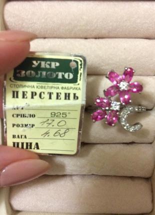 Кольцо «цветок» серебряное с цирконием хороший подарок1 фото