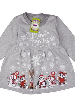 """86-92 см: детское тёплое новогоднее платье """"winter"""" со зверятами"""