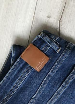 Крутые джинсы orsay3