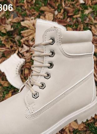 •зимние ботинки3