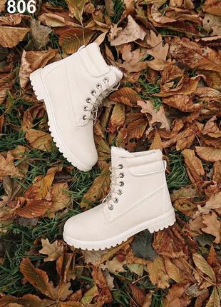 •зимние ботинки1